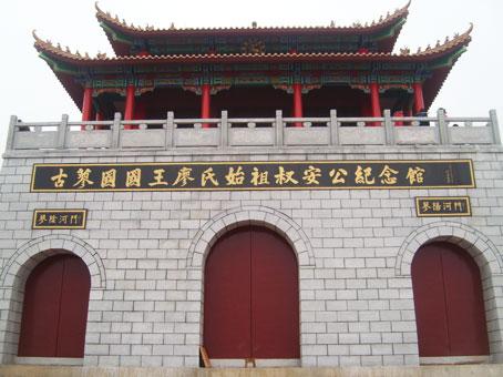 廖王叔安紀念館主體建築 b